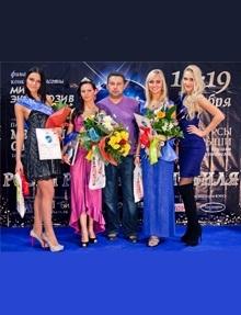 16-я оптово-розничная Ювелирная выставка - ЭКСКЛЮЗИВ-2011