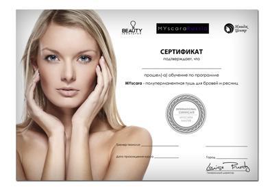 sertifikat bissnes ckool