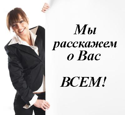 реклама в интернете Ростова-на-Дону