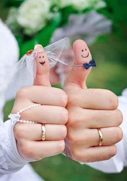 ideia dla foto svadba