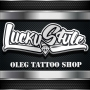 Lucky Style Oleg tatoo shop, тату салон